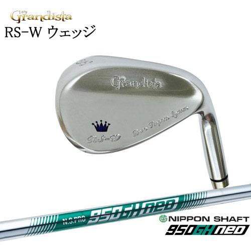 Grandista (グランディスタ) RS-W_ウェッジ/N.S.PRO_950GH_neo/日本シャフト/OVDカスタムクラブ/代引NG【05P26Mar16】