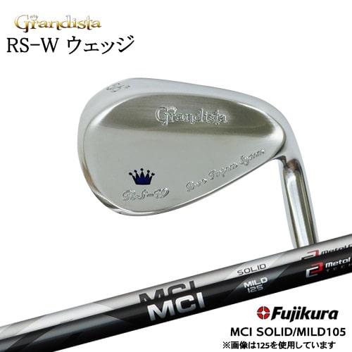 Grandista (グランディスタ) RS-W_ウェッジ/MCI_SOLID/MILD/105/Fujikura/フジクラ/OVDカスタムクラブ/代引NG【05P26Mar16】