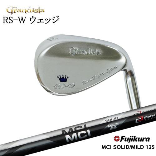 Grandista (グランディスタ) RS-W_ウェッジ/MCI_SOLID/MILD/125/Fujikura/フジクラ/OVDカスタムクラブ/代引NG【05P26Mar16】
