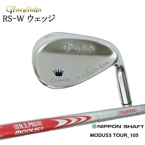 Grandista (グランディスタ) RS-W_ウェッジ/N.S.PRO_MODUS3_TOUR_105/日本シャフト/OVDカスタムクラブ/代引NG【05P26Mar16】