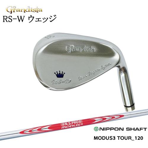 Grandista (グランディスタ) RS-W_ウェッジ/N.S.PRO_MODUS3/日本シャフト/OVDカスタムクラブ/代引NG【05P26Mar16】