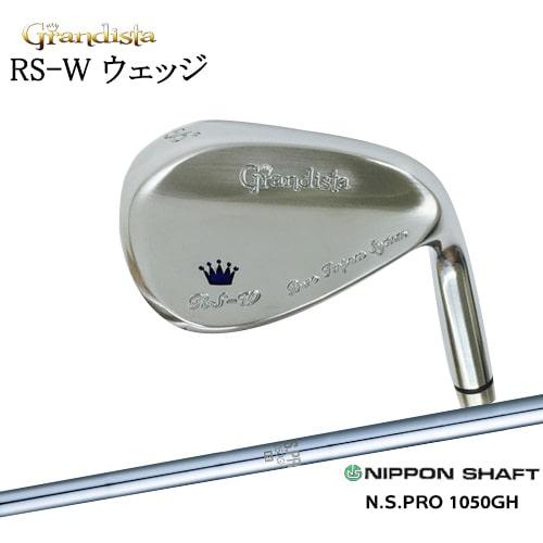 Grandista (グランディスタ) RS-W_ウェッジ/N.S.PRO_1050GH/日本シャフト/OVDカスタムクラブ/代引NG【05P26Mar16】