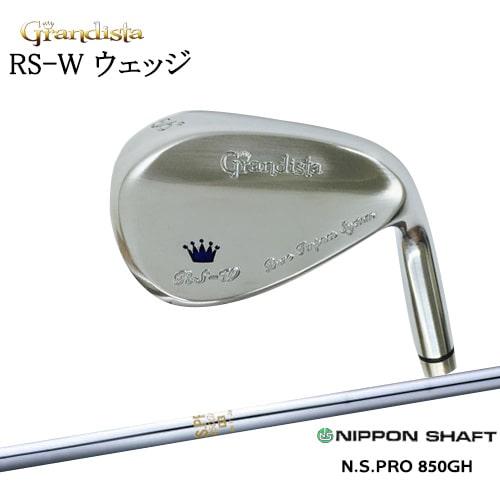 Grandista (グランディスタ) RS-W_ウェッジ/N.S.PRO_850GH/日本シャフト/OVDカスタムクラブ/代引NG【05P26Mar16】
