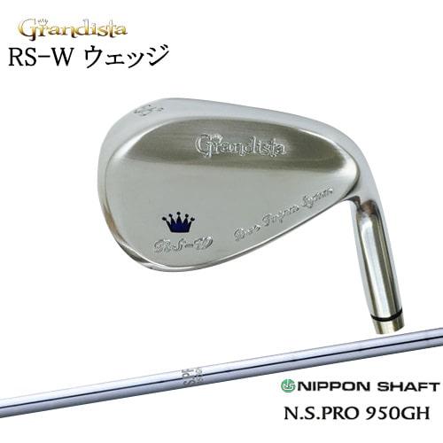 Grandista (グランディスタ) RS-W_ウェッジ/N.S.PRO_950GH/日本シャフト/OVDカスタムクラブ/代引NG【05P26Mar16】