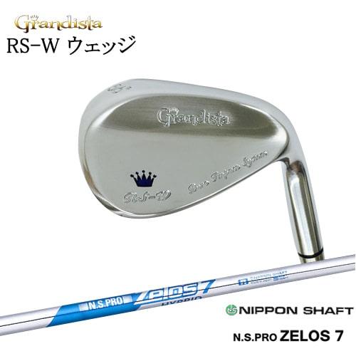 Grandista (グランディスタ) RS-W_ウェッジ/N.S.PRO_ZELOS_7/ゼロスセブン/日本シャフト/OVDカスタムクラブ/代引NG【05P26Mar16】