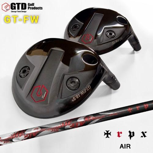GTD_GT-FW/フェアウェイウッド/George_Takei_Design/AIR/エアー/TRPX/トリプルエックス/OVDカスタムクラブ【05P26Mar16】