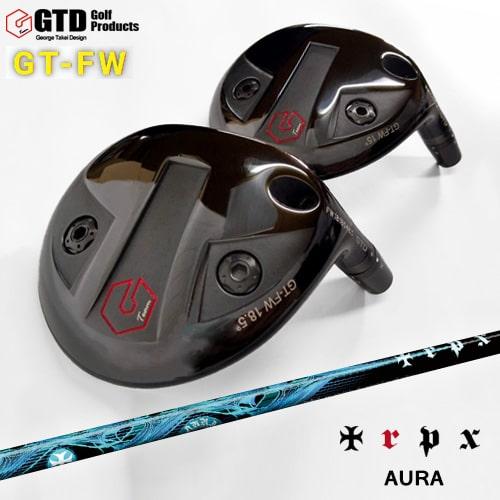 GTD_GT-FW/フェアウェイウッド/George_Takei_Design/AURA/アウラ/TRPX/トリプルエックス/OVDカスタムクラブ【05P26Mar16】