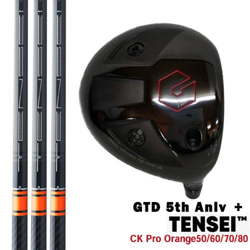 GTD_The_5th_Aniv_Model/5周年/TENSEI_CK_Pro_Orange/三菱ケミカル/日本モデル/George_Takei_Design/OVDカスタム/代引NG【05P26Mar16】