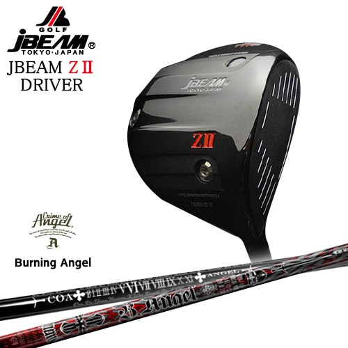 JBEAM_ZII_DRIVER/ジェイビーム/Burning_Angel/バーニングエンジェル/CRIME_OF_ANGEL/OVDカスタムクラブ【05P26Mar16】