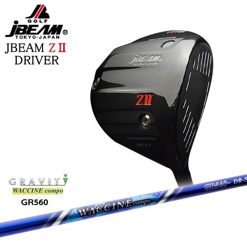 JBEAM_ZII_DRIVER/ジェイビーム/ワクチンコンポ_GR-560/GRAVITY/OVDカスタムクラブ【05P26Mar16】