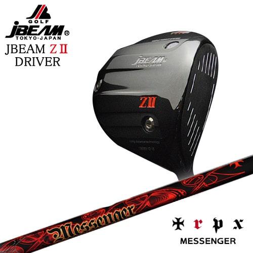 JBEAM_ZII_DRIVER/ジェイビーム/Messenger/メッセンジャー/TRPX/トリプルエックス/OVDカスタムクラブ【05P26Mar16】