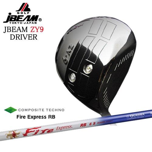 JBEAM_ZY-9_DRIVER/ジェイビーム/2019モデル/Fire_Express_RB/ファイアーエクスプレス/コンポジットテクノ/QUADRA/OVDカスタムクラブ【05P26Mar16】