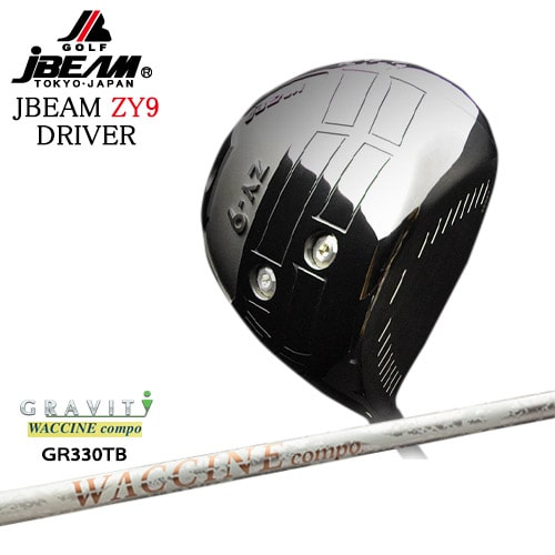JBEAM_ZY-9_DRIVER/ジェイビーム/2019モデル/ワクチンコンポ_GR-330tb/GRAVITY/OVDカスタムクラブ【05P26Mar16】