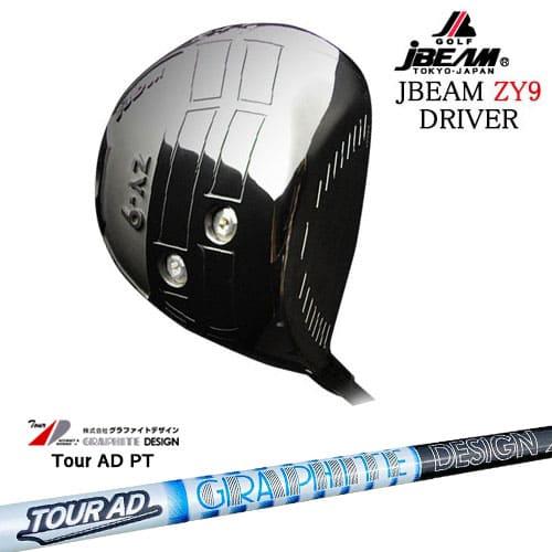 JBEAM_ZY-9_DRIVER/ジェイビーム/2019モデル/TourAD_PT/ツアーAD_PT/グラファイトデザイン/OVDカスタムクラブ【05P26Mar16】