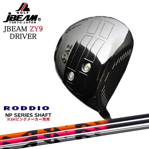 JBEAM_ZY-9_DRIVER/ジェイビーム/2019モデル/NP_Series/NP_シリーズ/RODDIO/ロッディオ/OVDカスタムクラブ【05P26Mar16】