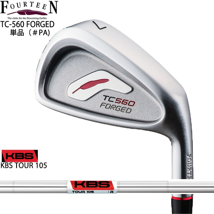 FOURTEEN/フォーティーン/TC-560-FORGED/アイアン/単品/#PA/KBS_TOUR_105/KBS/特注【05P18Jun16】