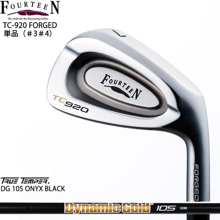FOURTEEN/フォーティーン/TC-920-FORGED/アイアン/単品/#3#4/D_G_105_ONYX_BLACK/TRUE_TEMPER/特注【05P18Jun16】