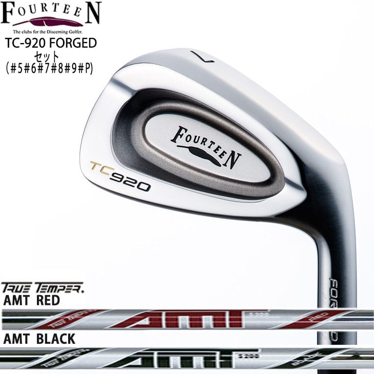 FOURTEEN/フォーティーン/TC-920-FORGED/アイアン/6本セット/#5#6#7#8#9#P/AMT_RED/AMT_BLACK/TRUE_TEMPER/特注【05P18Jun16】