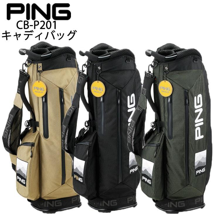 ピン/PING/P-CB-P201/キャディバッグ/CaddieBag/9.5型47インチ対応/口枠5分割【05P18Jun16】