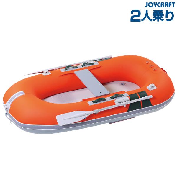 ゴムボート 2人乗り ジョイクラフト TW-229(2重底布)