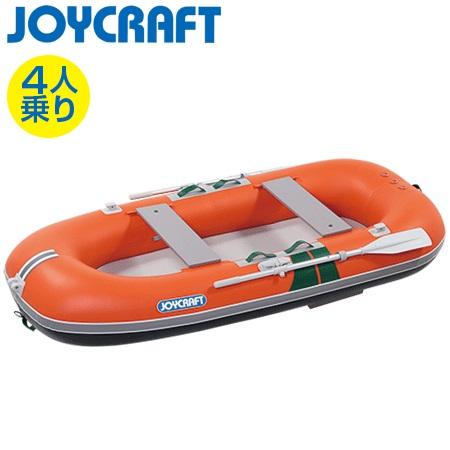 ゴムボート 4人乗り ジョイクラフト TW-269(2重底布)