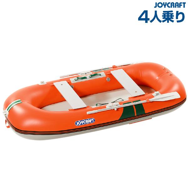 ゴムボート 4人乗り ジョイクラフト TW-270N(2重底布)