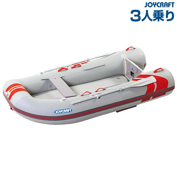 ゴムボート 3人乗り ジョイクラフト レッドキャップ265(電動ポンプ無)