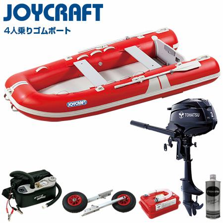 ジョイクラフト 2018モデル グランド315+トーハツ2馬力船外機セット(ランチングホイール・ガソリン携行缶付き)