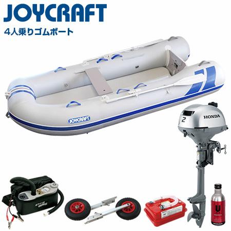 ジョイクラフト 2018モデル ブルーサファイア290+ホンダ2馬力船外機セット(ランチングホイール・ガソリン携行缶付き)