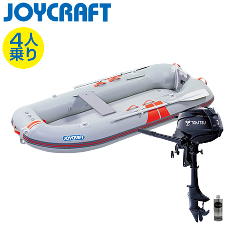 ゴムボート4人乗り 船外機セット ジョイクラフト ワンダーマグ280(超高圧電動ポンプ無)+トーハツ2馬力4ストローク船外機