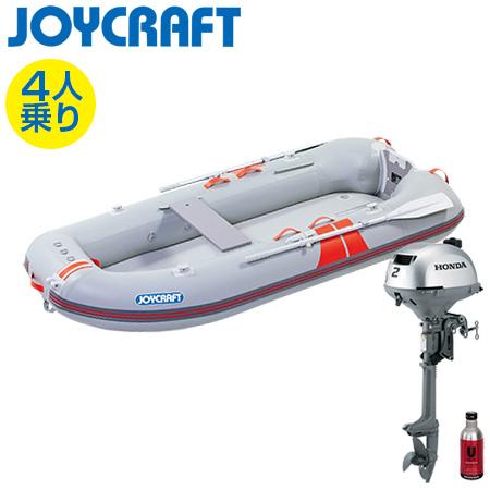 ゴムボート4人乗り 船外機セット ジョイクラフト ワンダーマグ280(超高圧電動ポンプ無)+ホンダ2馬力4ストローク船外機
