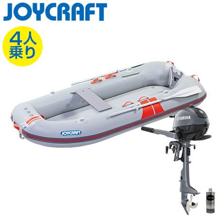 ゴムボート4人乗り 船外機セット ジョイクラフト ワンダーマグ280(超高圧電動ポンプ無)+ヤマハ2馬力4ストローク船外機