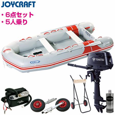 ジョイクラフト ゴムボート5人乗りセット JES-336(予備検査付)+トーハツ6馬力船外機+フルセット 決算セール