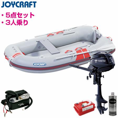 ジョイクラフト ゴムボート3人乗りセット ワンダーマグ250(予備検査無)+トーハツ2馬力船外機セット(電動ポンプ・携行缶付) 決算セール