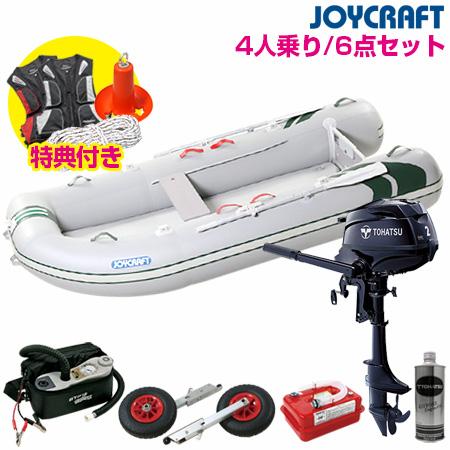 ジョイクラフト ゴムボート4人乗りセット J-キャット305SS+トーハツ2馬力船外機セット (電動ポンプ・携行缶・ランチングホイール付き) 決算セール