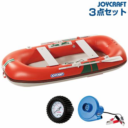 ジョイクラフト TW-270NGS(電動ポンプ+プレッシャーゲージ) ゴムボート4人乗り 2019わくわくセット