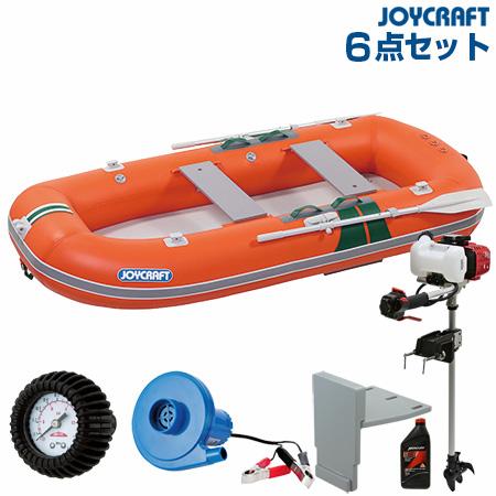 ジョイクラフト KE-275GS+1.2馬力船外機セット(電動ポンプ+プレッシャーゲージ) ゴムボート4人乗り 2019わくわくセット