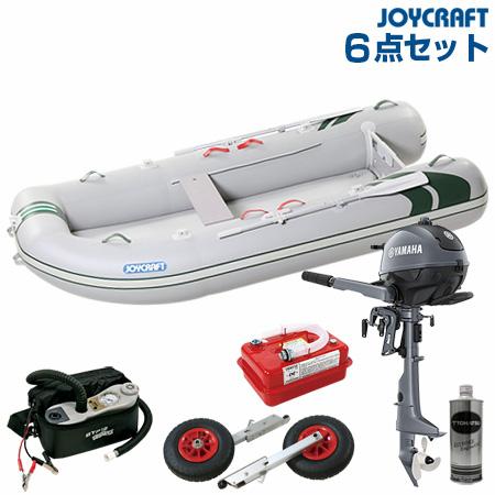 ジョイクラフト ゴムボート船外機セット J-キャット305SSヤマハ2馬力船外機+船外機架台付き 2019わくわくセット