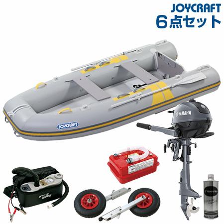 ジョイクラフト ゴムボート船外機セット キャロット303SSヤマハ2馬力船外機 2019わくわくセット