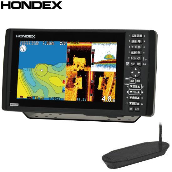ホンデックス(HONDEX) 魚群探知機 HE-9000〈カラー液晶GPSプロッター魚探〉
