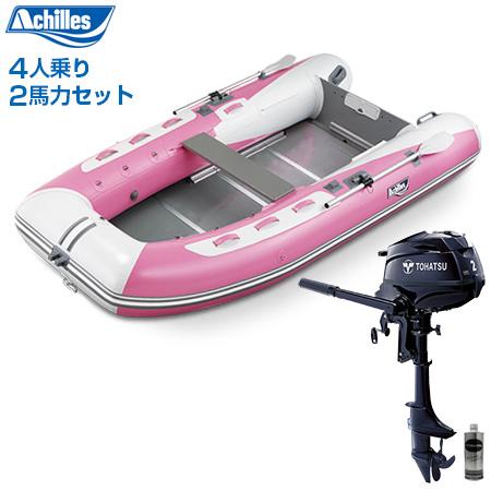 ゴムボート 4人乗り アキレスボート LW-310RX ウッドフロアモデル(予備検査付)+トーハツ2馬力4ストローク船外機セット (船外機オイルサービス)