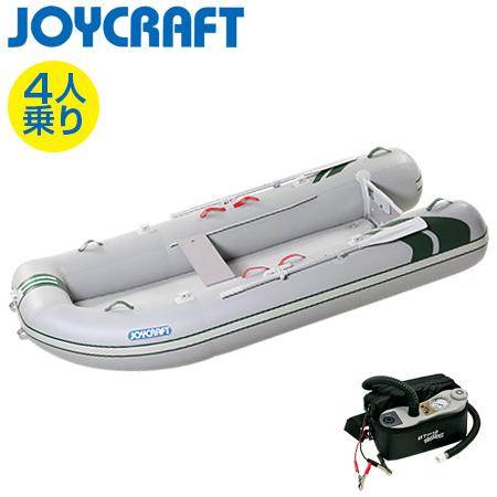 ゴムボート 4人乗り ジョイクラフト J-キャット305(超高圧電動ポンプ付)