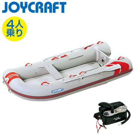 ゴムボート 4人乗り ジョイクラフト レッドキャップ300(超高圧電動ポンプ付)
