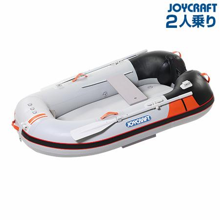 ゴムボート 2人乗り ジョイクラフト ワンダーマグ205