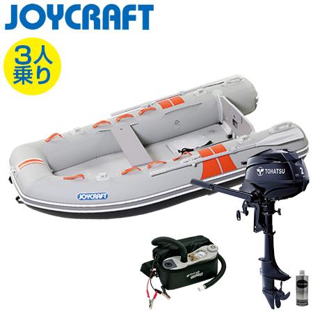 ココナット275(予備検査無)+トーハツ2馬力4ストローク船外機 ゴムボート3人乗り 船外機セット ジョイクラフト