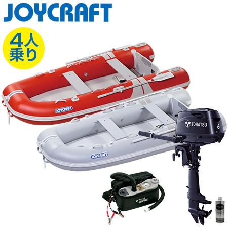 ゴムボート4人乗り 船外機セット ジョイクラフト グランド315(予備検査付)+トーハツ6馬力4ストローク船外機