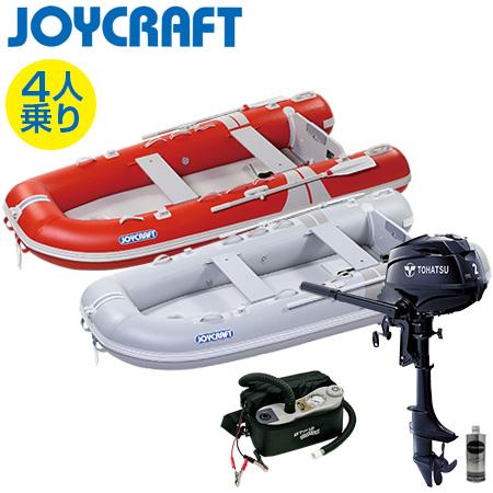 ゴムボート4人乗り 船外機セット ジョイクラフト グランド315(予備検査無)+トーハツ2馬力4ストローク船外機