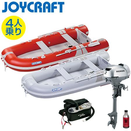 ゴムボート4人乗り 船外機セット ジョイクラフト グランド315(予備検査無)+ホンダ2馬力4ストローク船外機