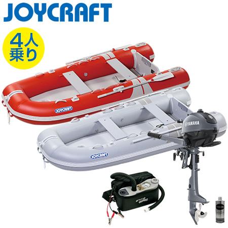 ゴムボート4人乗り 船外機セット ジョイクラフト グランド315(予備検査無)+ヤマハ2馬力4ストローク船外機