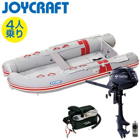 ゴムボート4人乗り 船外機セット ジョイクラフト BBS-315(予備検査付)+トーハツ2馬力4ストローク船外機